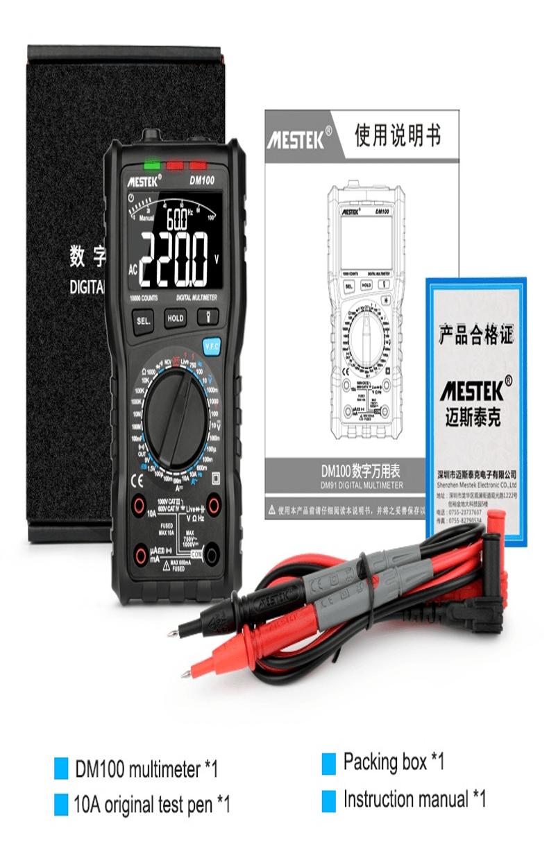 DM100C Best chinese multimeter under 50